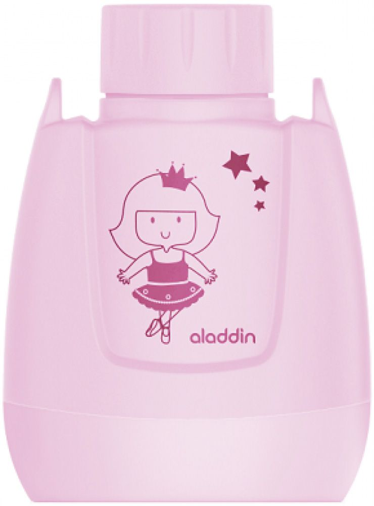 Cantil Térmico 300 ml - Aladdin  - Lojão de Ofertas