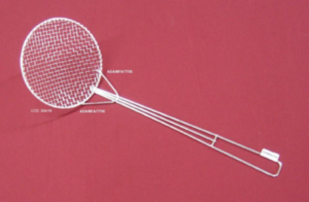 Espumadeira para Frituras 16 cm - Aramfactor  - Lojão de Ofertas