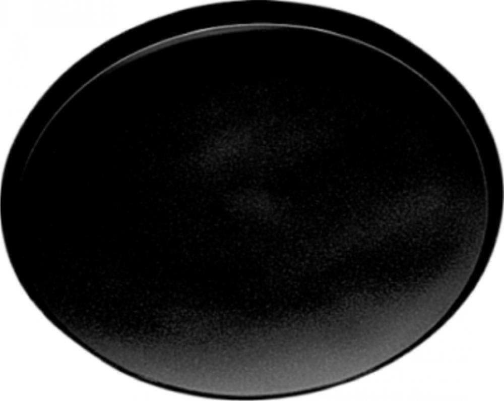 Forma de Pizza 30 cm Antiaderente - Alumínio Royal  - Lojão de Ofertas