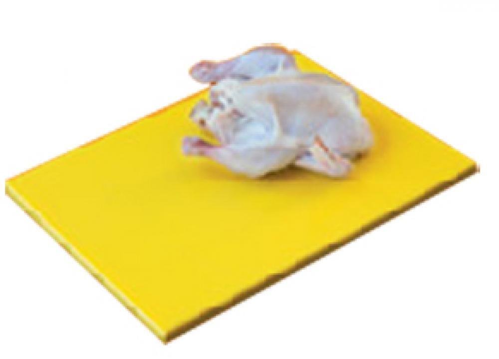 Placa de Polietileno Amarela 35 x 25 x 1 cm - Kitplas  - Lojão de Ofertas