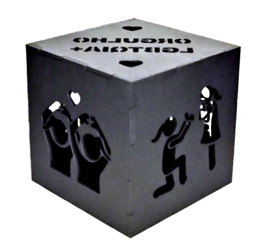 Luminária Cubo Led Tema LGBTQIA+ MOD2 PRETA