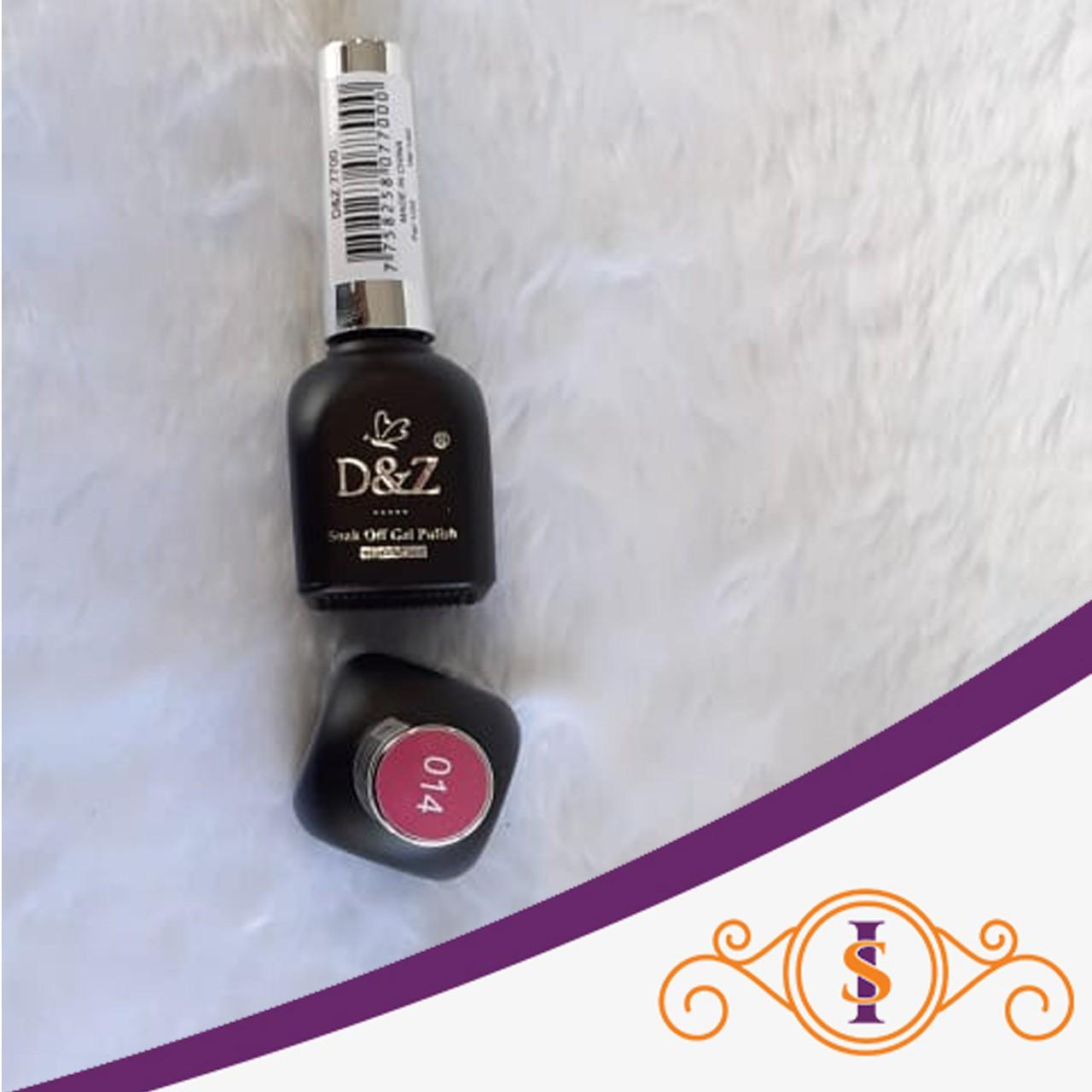 Esmalte em Gel D&Z 12ml - Soak Off Gel Polish - Cor 014