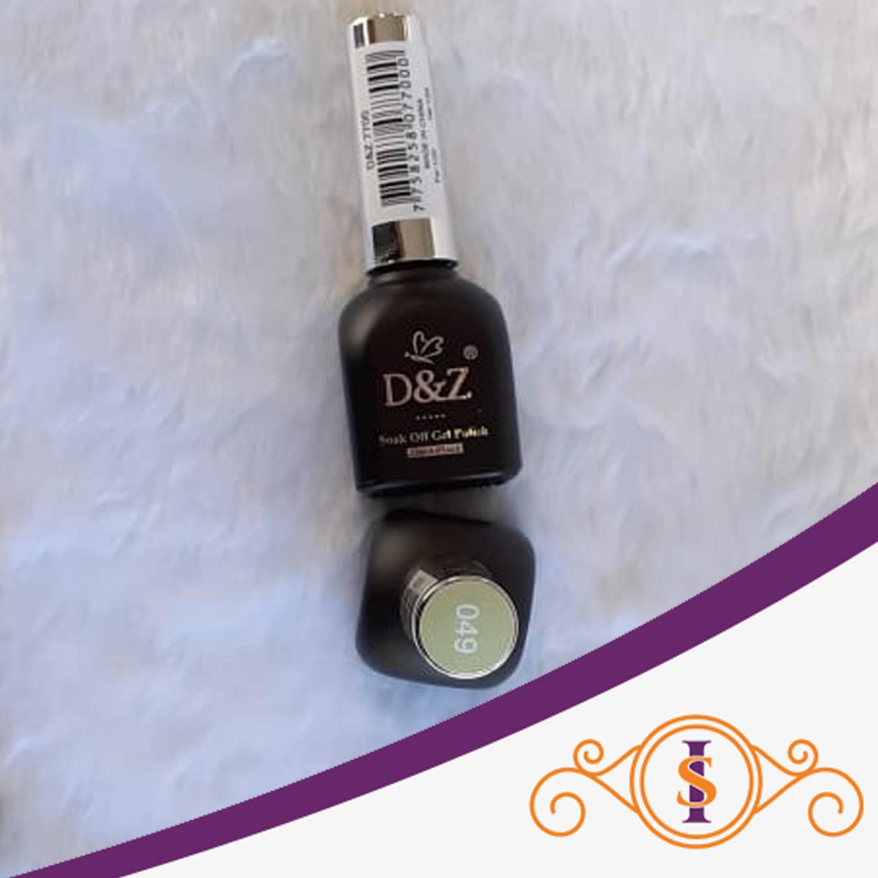 Esmalte em Gel D&Z 12ml - Soak Off Gel Polish - Cor 049