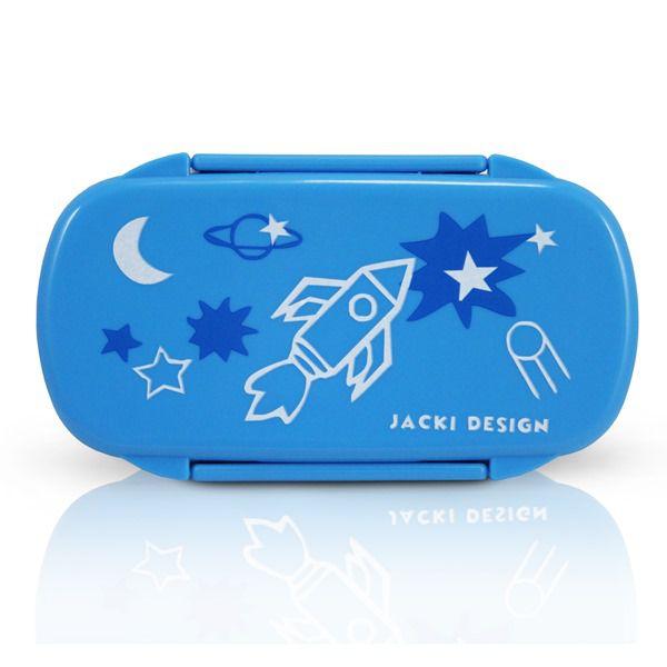Pote Para Lanche Infantil Foguete Azul Claro