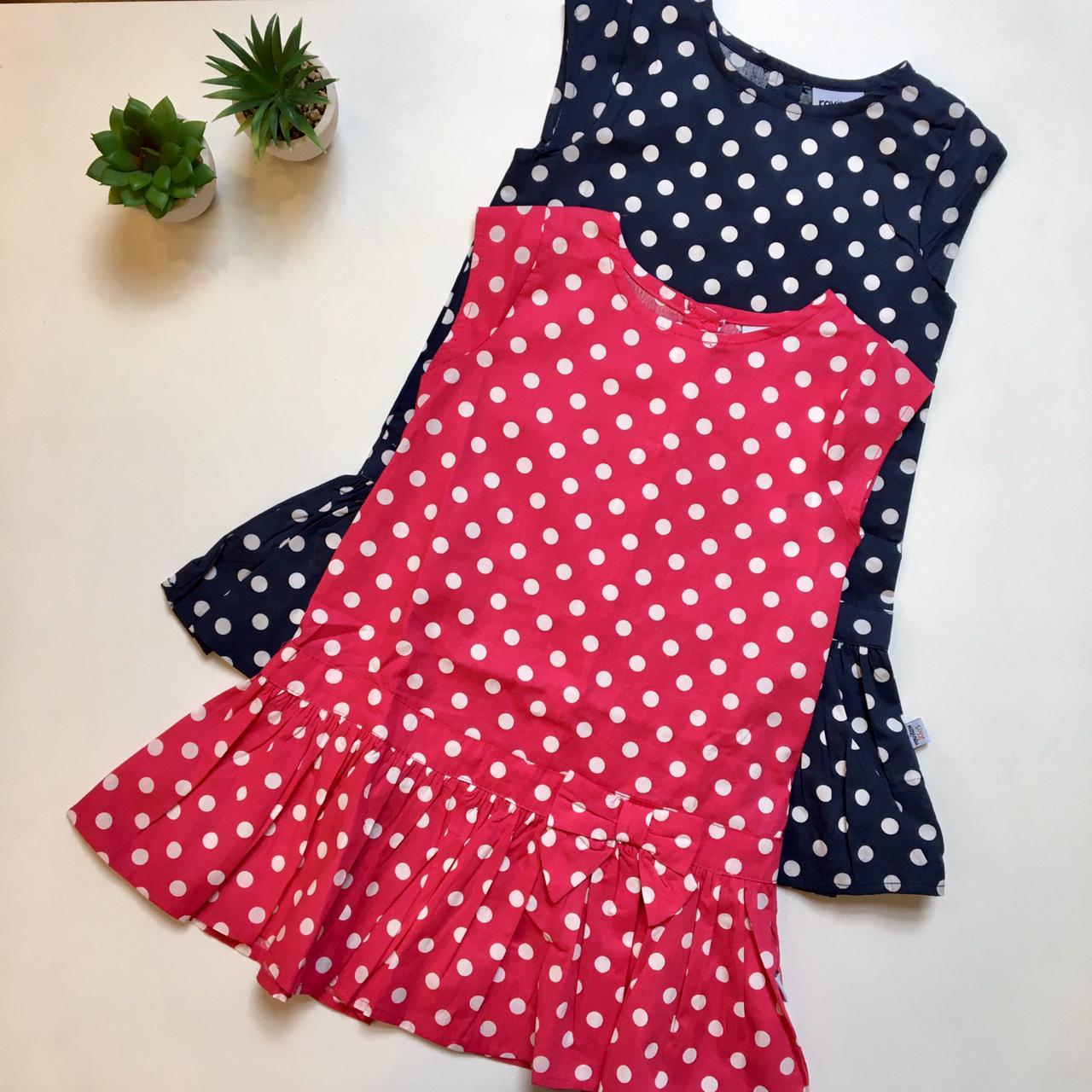 Kit vestido