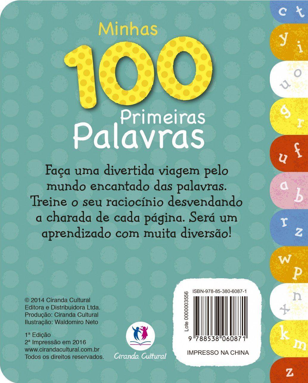 MEU PRIMEIRO LIVRO - 100 PRIMEIRAS PALAVRAS
