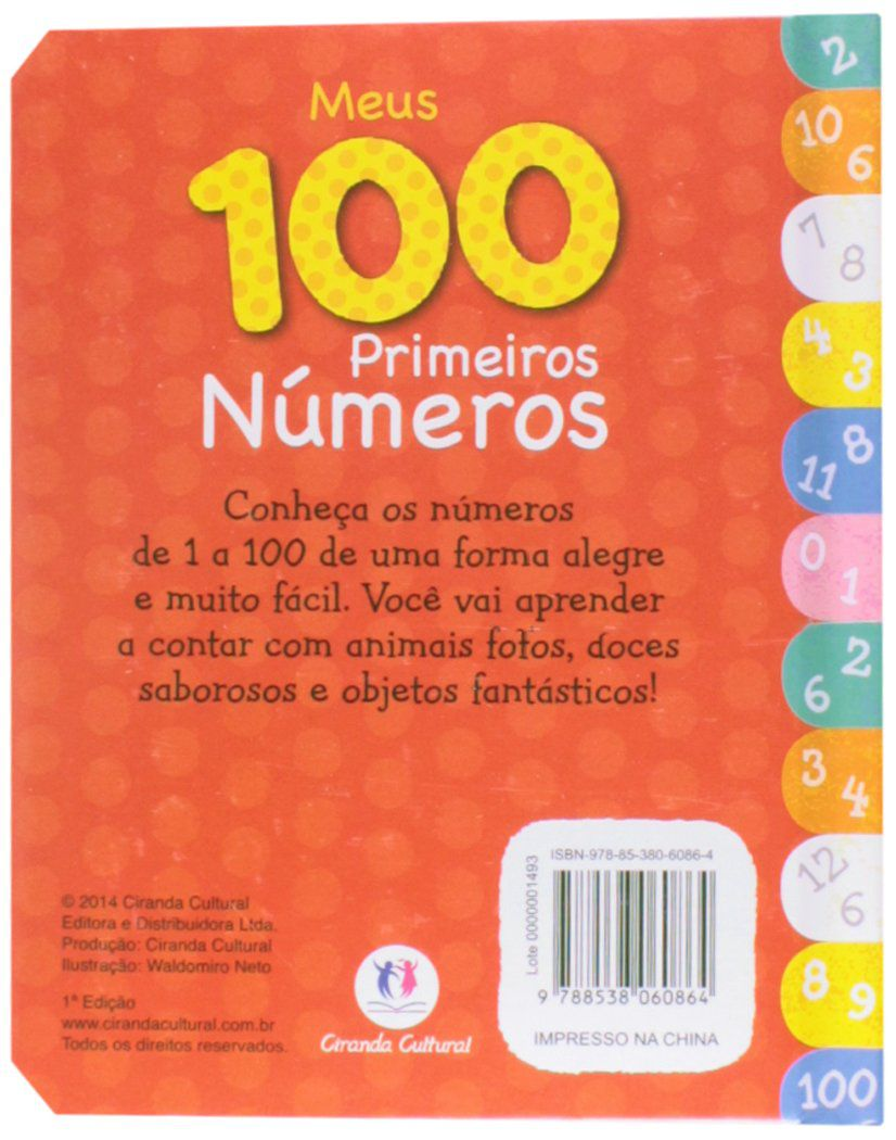 MEU PRIMEIRO LIVRO - 100 PRIMEIROS NUMEROS