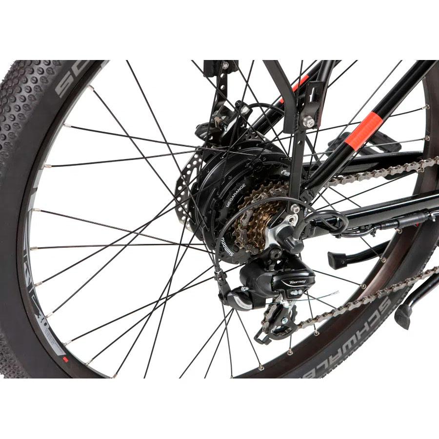 Bicicleta Elétrica Urbana Caloi E-Vibe Urbam