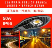 KIT 8 LUMINÁRIAS PÚBLICA DE LED PARA POSTE 50W (CHIPS PHILIPS) BRANCO QUENTE / BRANCO MORNO / AMARELO UM CHIP • Lançamento  •