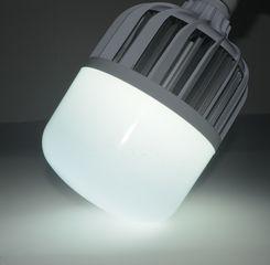 Lâmpada Bulbo LED 45W Alta Potência E27 Branco Frio 6500K