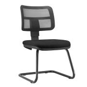Cadeira Poltrona Zip Fixa