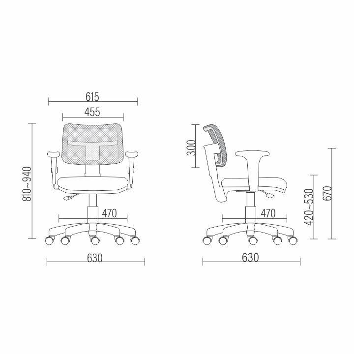 Cadeira Poltrona Giratória Zip
