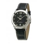 Relógio Masculino Champion Steel CA20563T