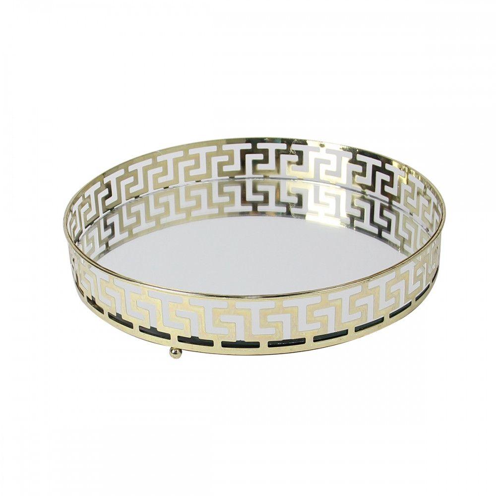 Bandeja Espelhada De Metal Dourada 25cm