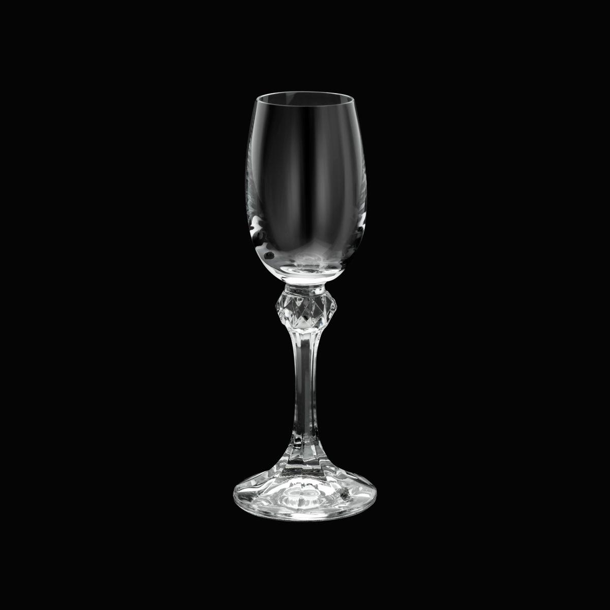 Conjunto de Taças de Licor Bohemia Elisa em Cristal 65ml - 6 Peças