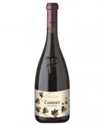 Vinho Pilandro Cabernet Sauvignon 750ml