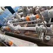 Bomba Helicoidal  /  Helical Pumps