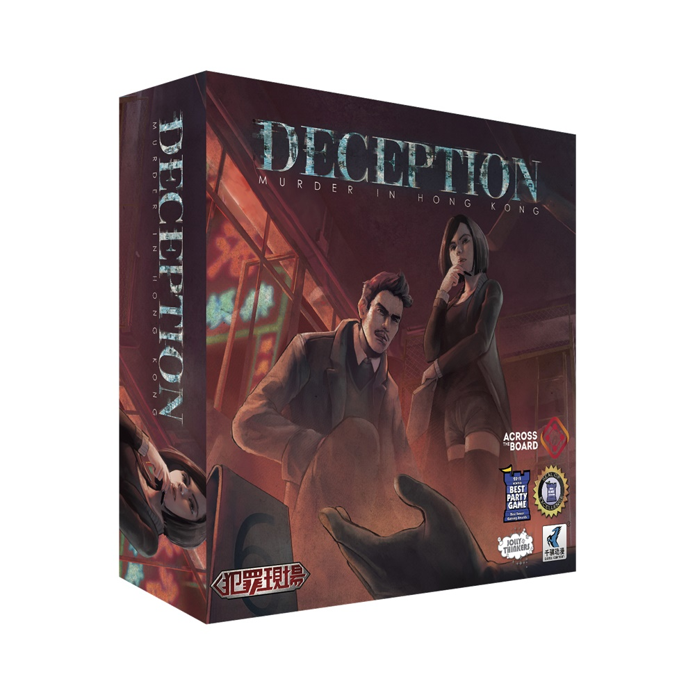 Deception Murder in Hong Kong - Jogo de Tabuleiro - Across the Board (em português)