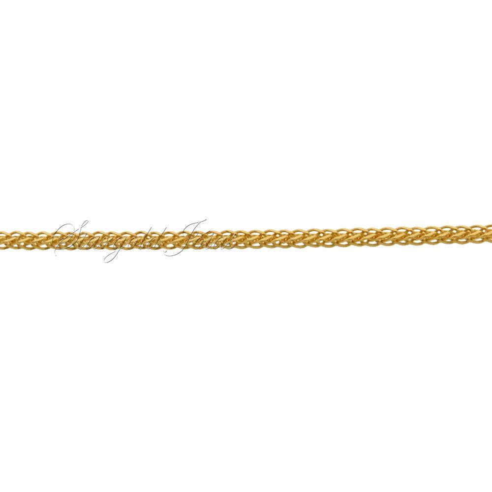 Corrente Espiga 60cm Ouro 18k