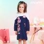 Vestido Infantil Feminino Momi