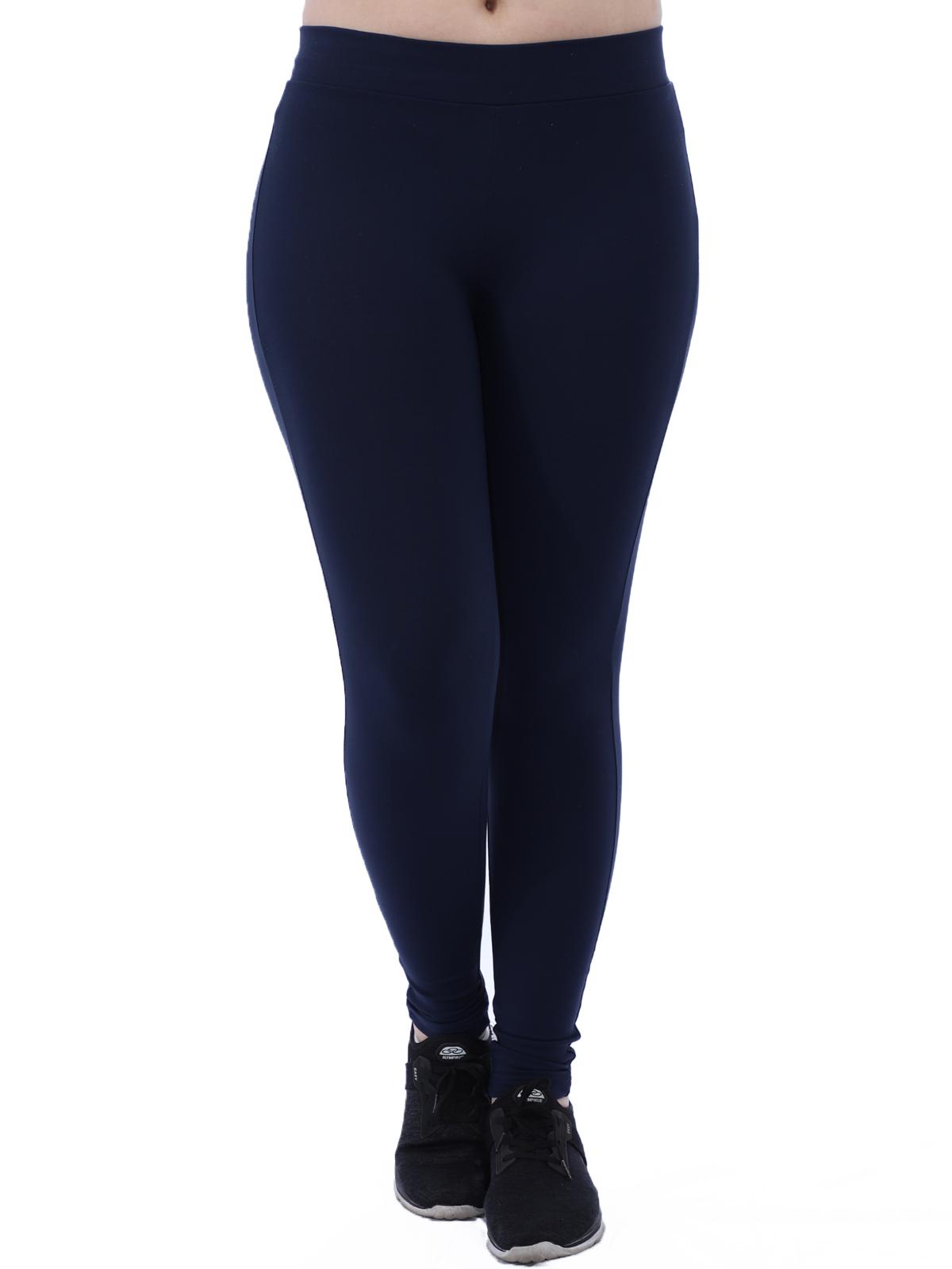 Calça Fusô Legging Fitness Feminina Academia Azul Marinho