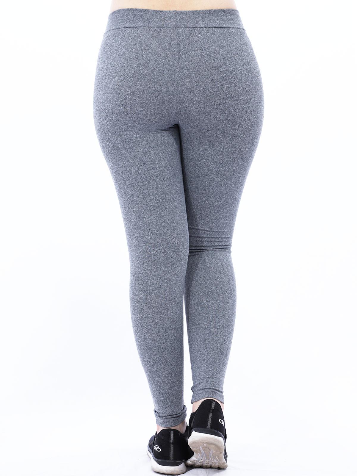 Calça Fusô Legging Fitness Feminina Academia Mescla