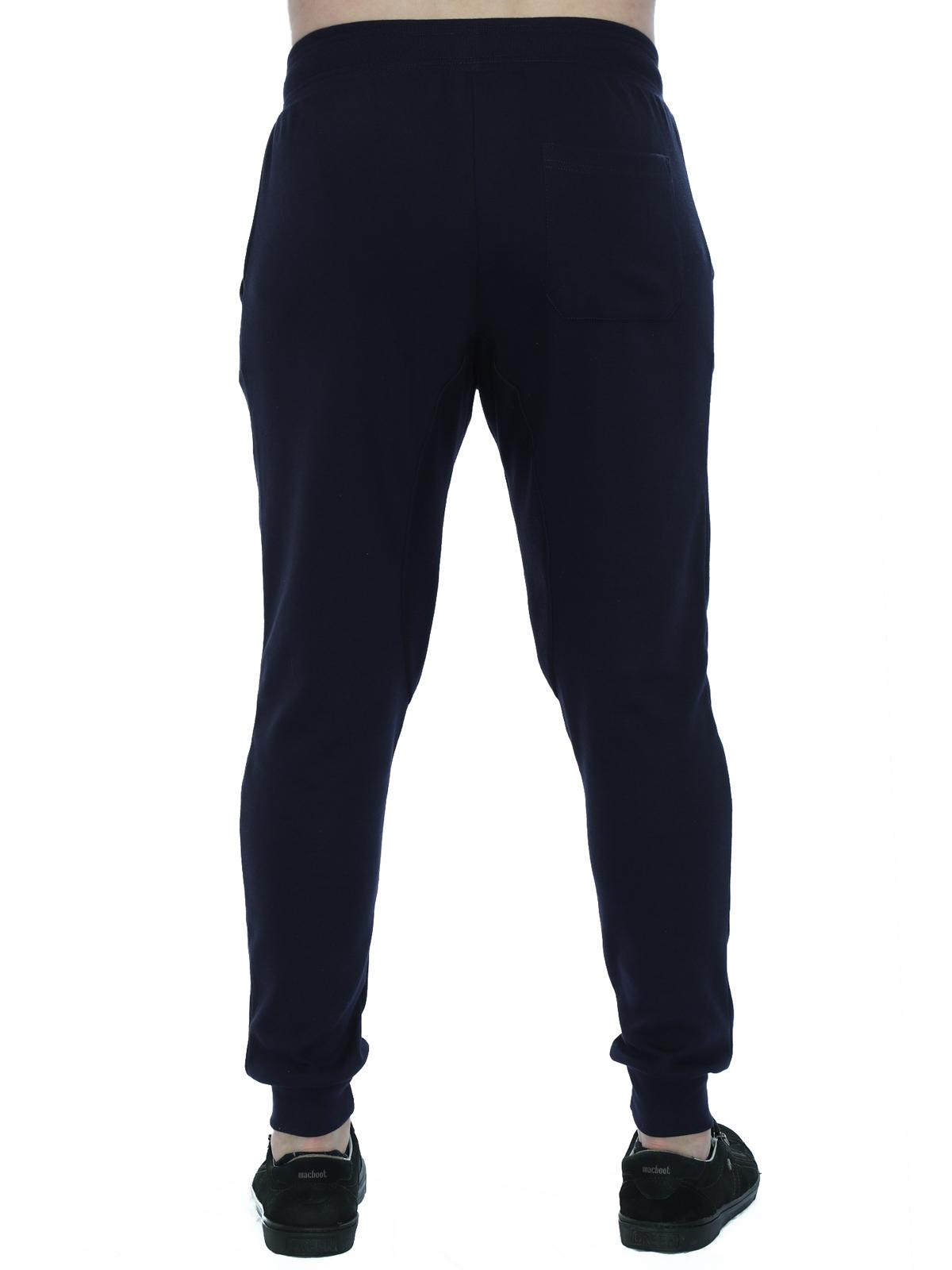 Calça Masculina Jogger Suedine Anistia Azul Marinho