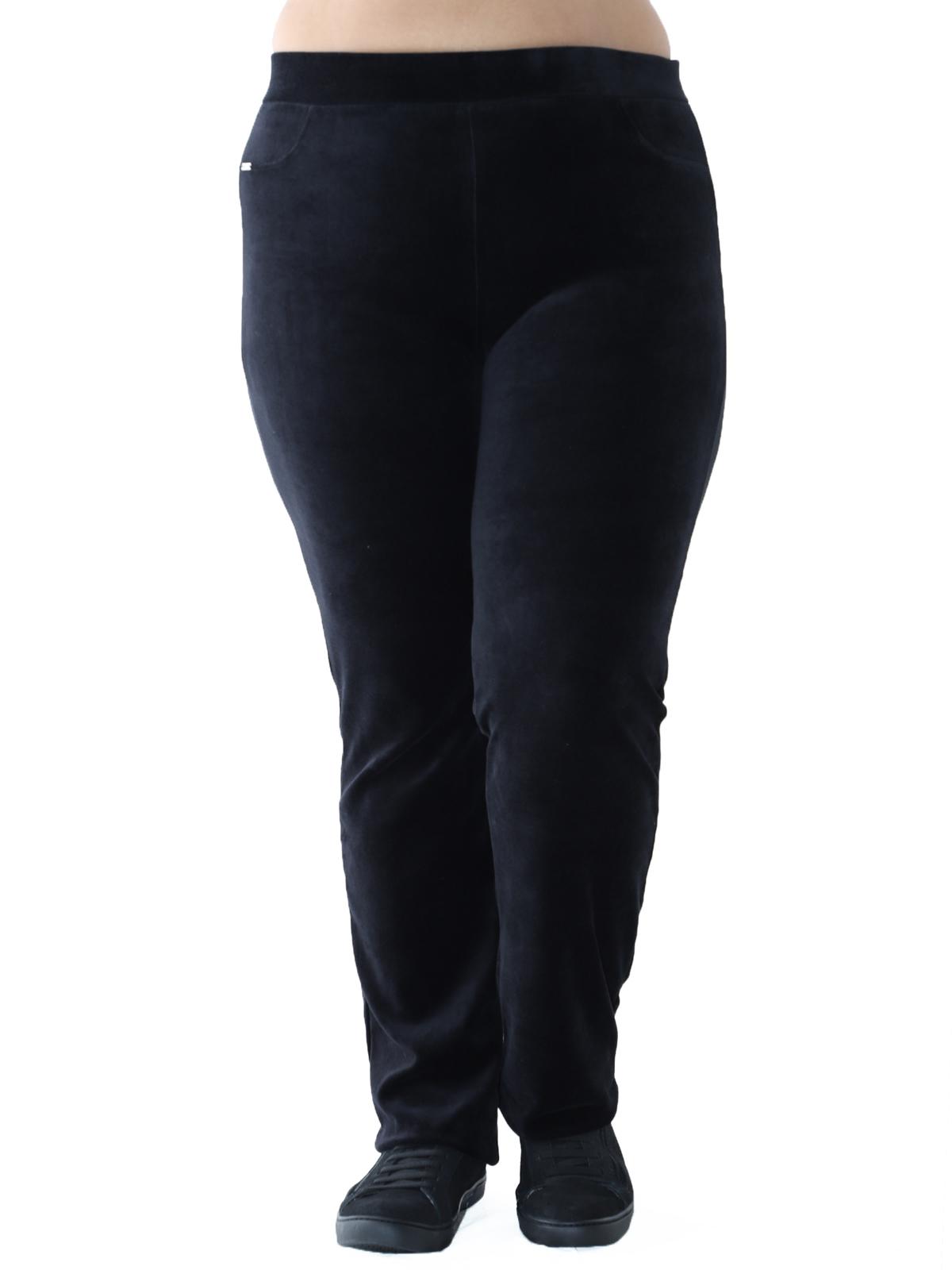Calça Plus Size Feminina de Plush Preta