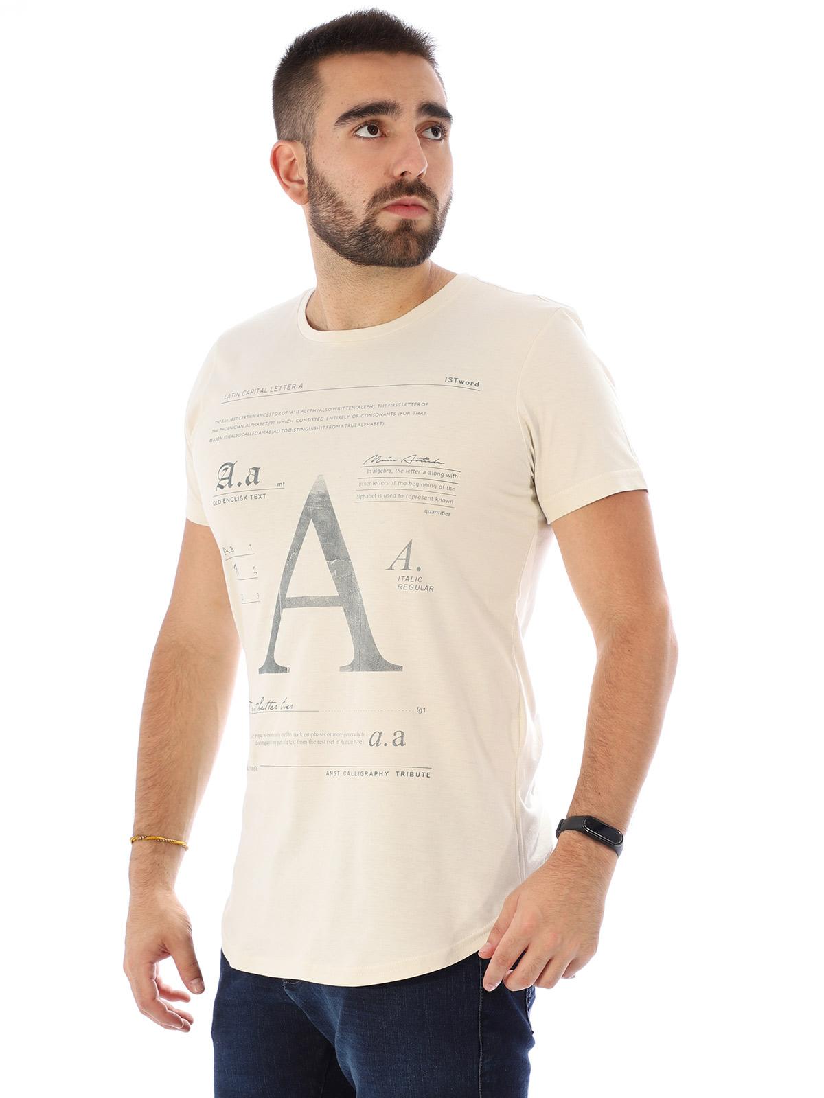 Camiseta Masculina Manga Curta Swag Slim Fit Brand Areia
