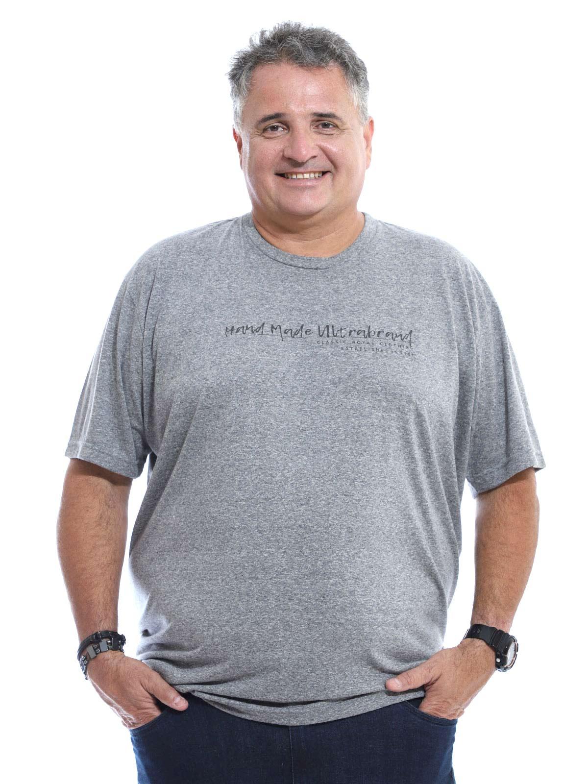 Camiseta Plus Size Anistia Mouline Vintage Mescla