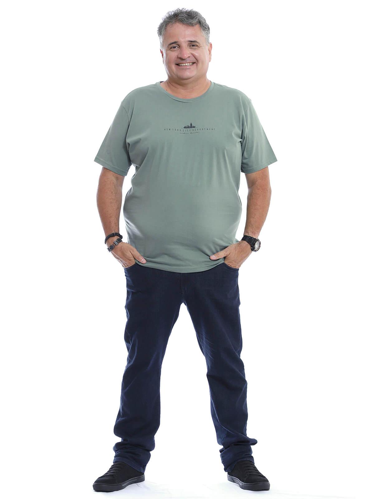 Camiseta Plus Size Anistia New York Concreto