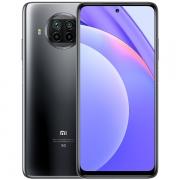 Xiaomi Mi 10T Lite Dual SIM 128GB