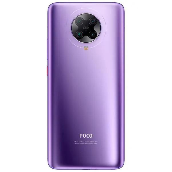 """POCO F2 Pro Dual SIM 128GB 6.67"""" 64+ 13+5+2MP/20MP OS 10"""