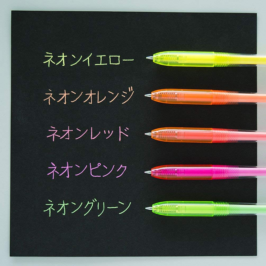 Caneta em Gel Sakura Ballsign - cores Neon