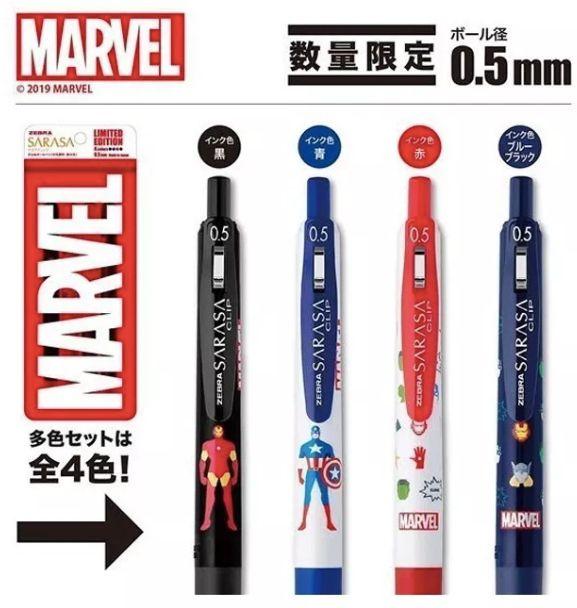Kit 4 canetas Zebra Sarasa - ed. limitada Marvel