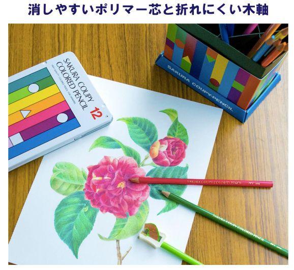 Lápis de Cor Sakura Coupy com estojo metalico - 12 Cores