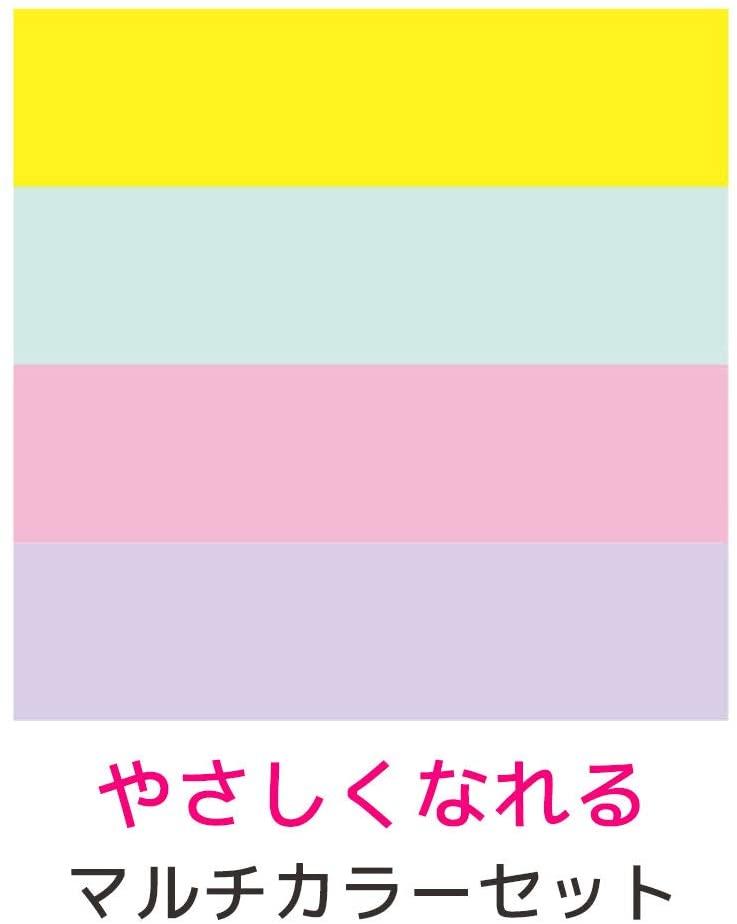 Post it, Coleção Especial - 360 flags - Japão