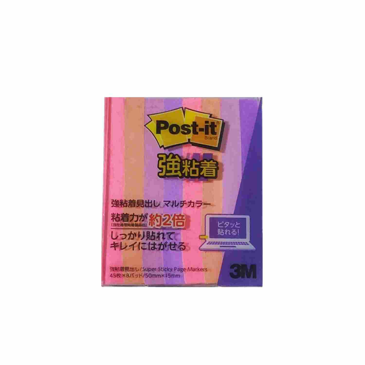 Post it, Special Rose Mini - 360 flags - JP