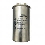Capacitor Permanente 45UF 440V Ar Condicionado