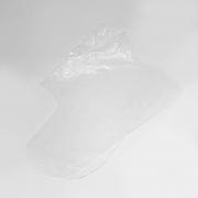 Sapatilha Plástica Descartável com 100 unidades