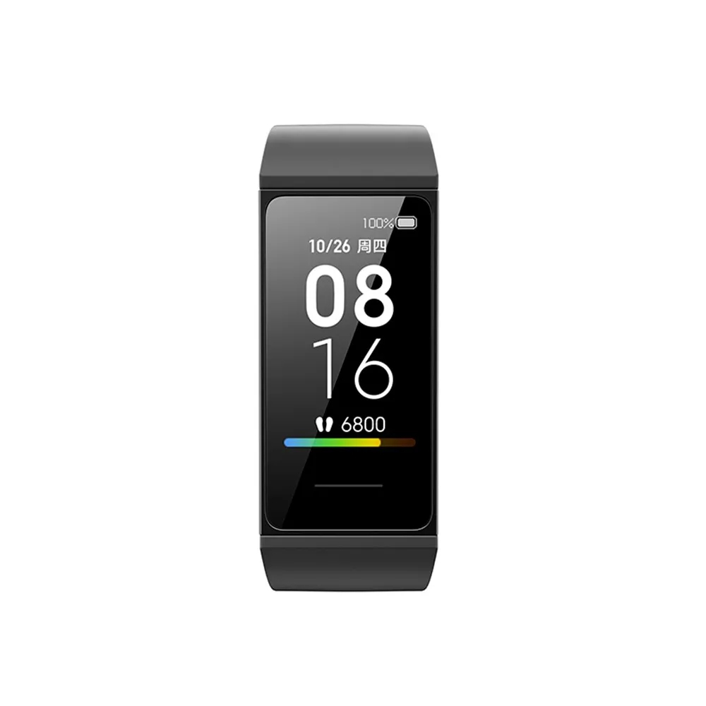 Pulseira Smart Xiaomi Mi SmartBand 4C