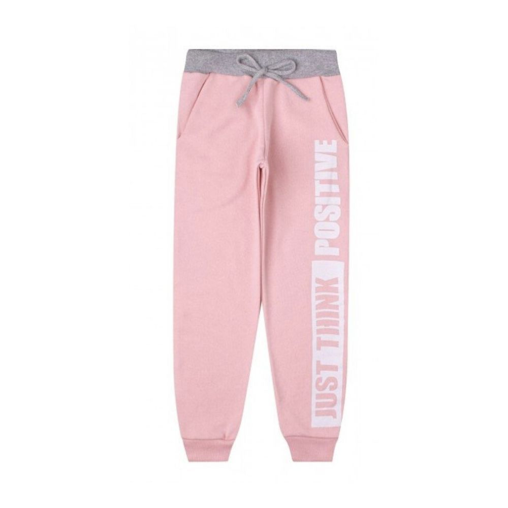 Calça Infantil Jogger Just Think - Costão MIni