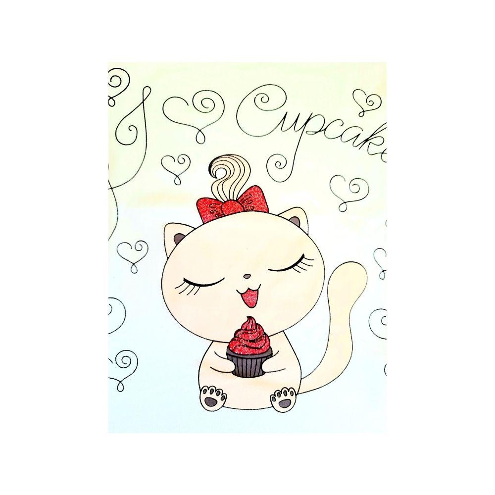 Conjunto Infantil I Love Cupcake - Ollelê