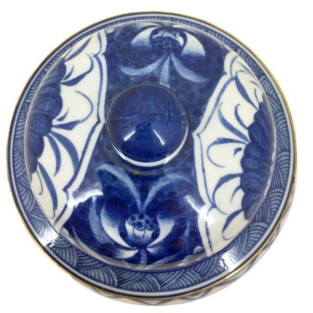 Pote Cerâmica Azul e Branco