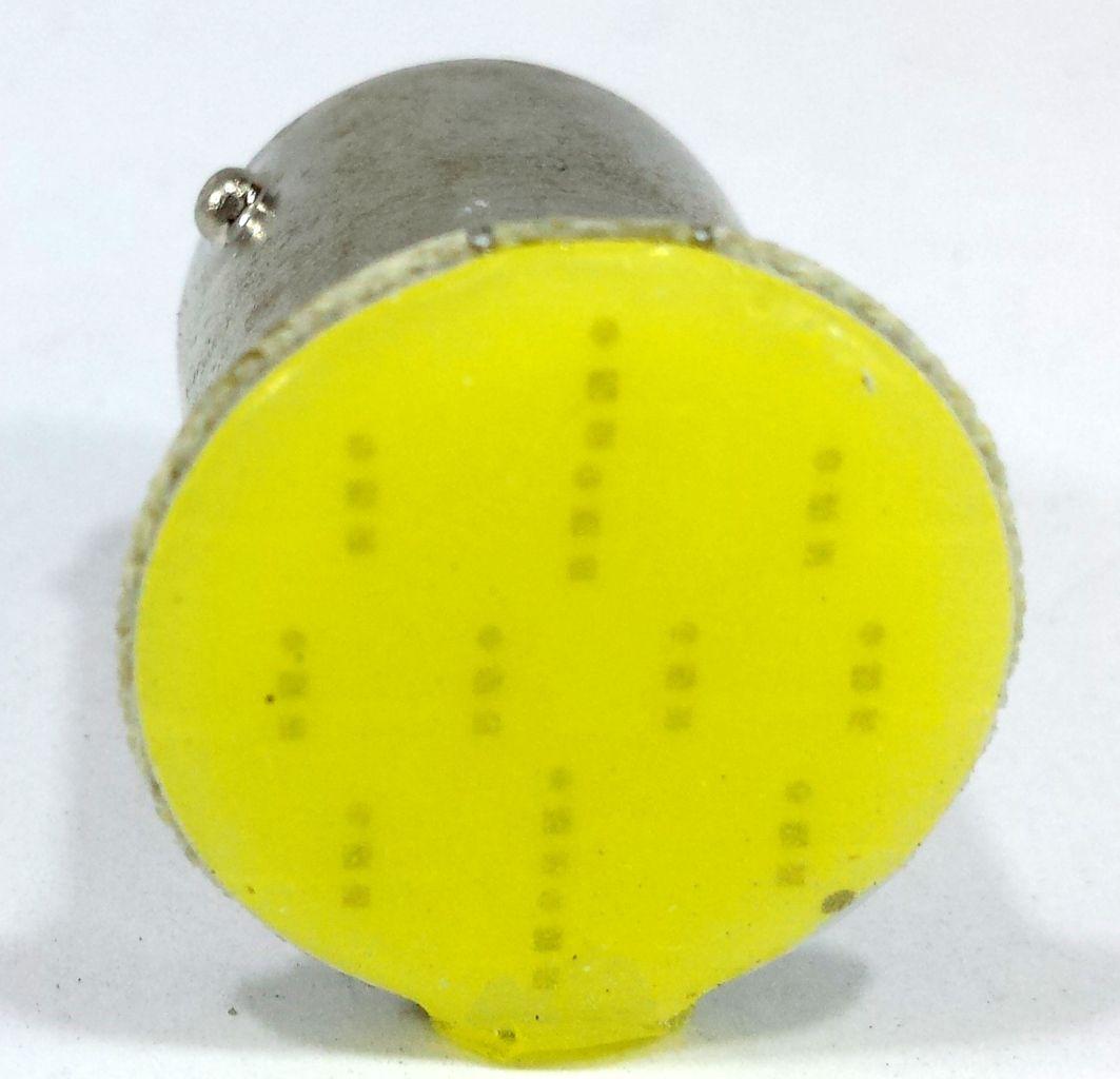 LÂMPADA 1 POLO LED COB - SUPER BRANCA - PAR