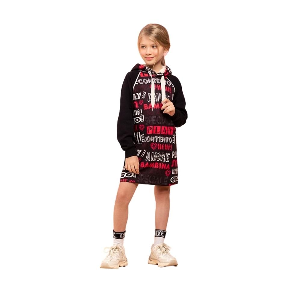 Vestido Infantil Moletom -  MARLAN 29400