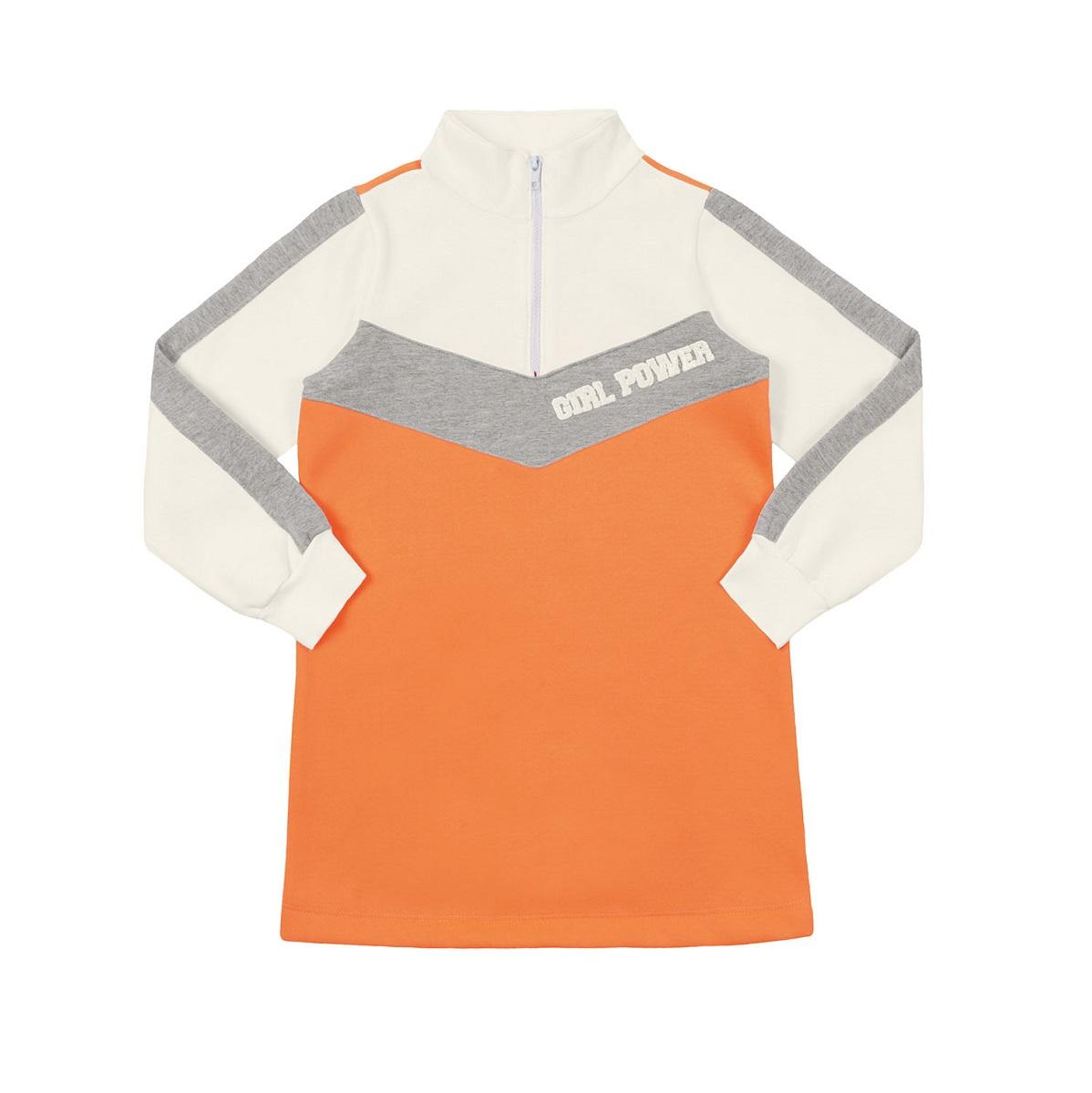 Vestido Infantil Newprene - MARLAN 29399