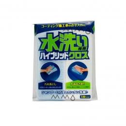 Hybrid Cloth Soft 99
