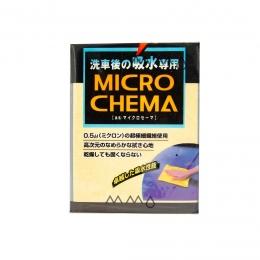 Micro Chema - Flanela de Secagem - Soft 99