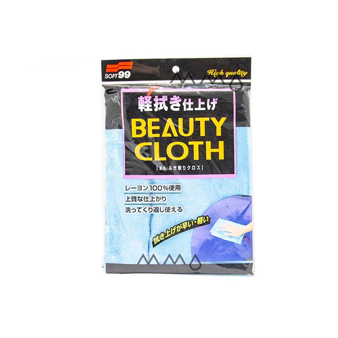 Beauty Cloth Pele de Raposa